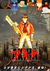 Akira (1988) with text - Original Japanese Hansai B2 Movie Poster
