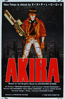 Akira (1988) - Original US One Sheet Movie Poster