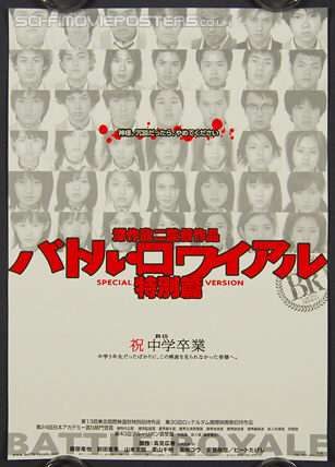 Battle Royale (Batoru Rowaiaru) (2000) - Original Japanese Hansai B2 Movie Poster