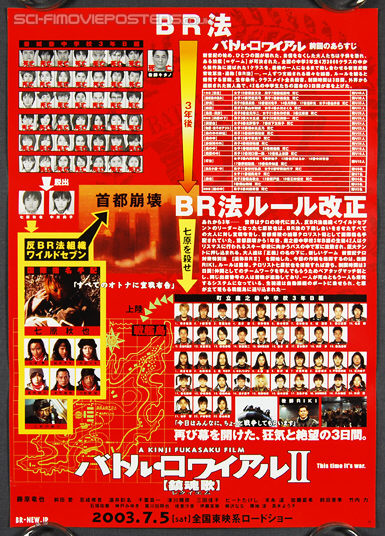 Battle Royale ll (Batoru Rowaiaru) (2003) - Original Japanese Hansai B2 Movie Poster