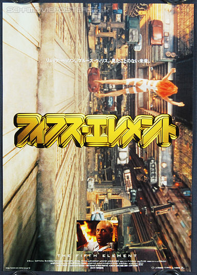 Fifth Element, The (1997) - Original Japanese Hansai B2 Movie Poster