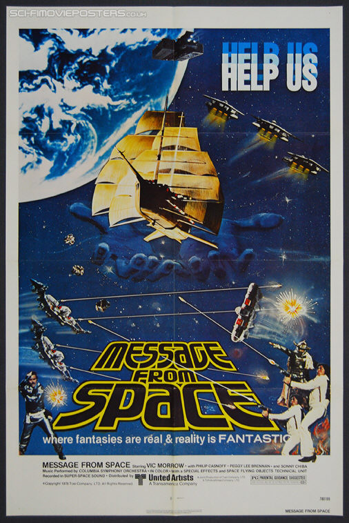 Message from Space (Uchu Kara No Messeji) (1978) - Original US One Sheet Movie Poster