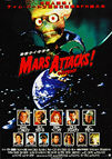 Mars Attacks! (1996) - Original Japanese Hansai B2 Movie Poster
