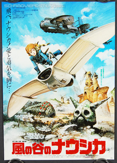 Nausicaa (1984) - Original Japanese Hansai B2 Movie Poster