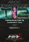 Terminator 2: Judgment Day (1991) - Original Japanese Hansai B2 Movie Poster