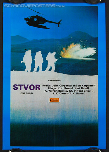 Thing, The (1982) - Original Yugoslavian Movie Poster