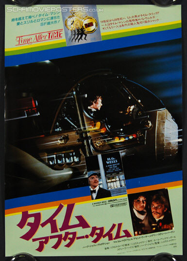 Time After Time (1979) - Original Japanese Hansai B2 Movie Poster