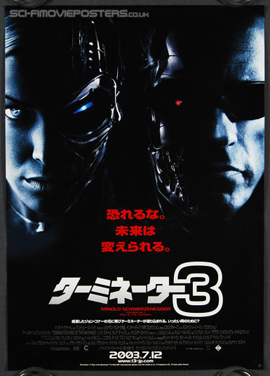Terminator 3: Rise of the Machines (2003) - Original Japanese Hansai B2 Movie Poster