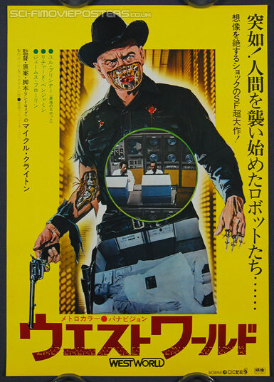 Westworld (1973) - Original Japanese Hansai B2 Movie Poster